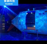 蛟龙号深浅器模拟 深海探测模拟教育