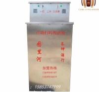 便利店自助售酒机 微信扫码智能售酒机 吉林售酒机生产厂家 品质保证