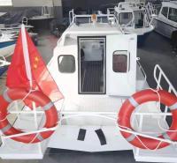 皇杰直销 铝合金快艇销售 运动快艇价钱 皇杰游艇 水上快艇