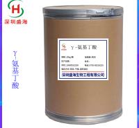厂家批发 γ-氨基丁酸 食品级 γ-氨基丁酸 量大包邮