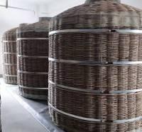 酒窖白酒藤编酒海  白酒储存窖藏容器  供应荆条编制酒海