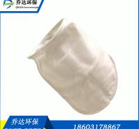 除尘器布袋 乔达 超细纤维 聚酯 优质供应 铝厂