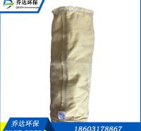 除尘器布袋 乔达 防水防油针刺毡 针刺 优质供应 铸造厂