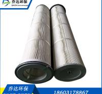 除尘器布袋 乔达 耐高温 热定型 优质供应 镁冶炼行业