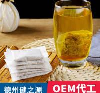 四角袋泡茶代加工厂家 健之源 提取物荷叶代用茶OEM贴牌定制