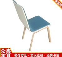 餐椅价格 实木餐椅 快餐店餐椅 餐椅定制 厂家直供 品质保证 厂家直供