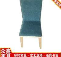 山东桌椅定制 餐椅生产厂家 餐椅定制价格 品质保证