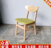 众鑫家具 快餐家具定制厂家 餐椅 实木餐椅价格 红橡木餐椅餐桌 厂家定制