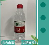 品牌logo定制水  企业定制水 农夫山泉瓶装水 厂家直接供应