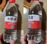 农夫山泉 瓶装水价格 品质保证  饮用水价格 550ml定制水 厂家直供