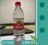 瓶装纯净水 农夫山泉水 品牌定制水价格 量大从优