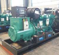 玉柴小功率24KW柴油发电机厂家直销