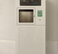 吉林自动售酒机 白酒售酒机 厂家直接供应 智能售酒机