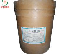 批发直批 L-天门冬氨酸 食品级 L-天门冬氨酸 厂家直销