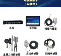 盈芯瑞科塔机黑匣子 塔机监测仪 球机实时监控  人脸识别 厂家直销一手货源