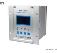 微机综合控制器 适用PT柜、抑制柜及消弧柜的保护、测控装置