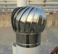 鼎元 供应无动力风机 屋顶通风器设备 厂家直销