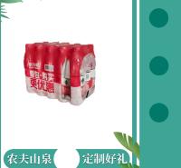 农夫山泉 企业定制水 品牌定制水 500ml定制水 厂家直供 品质保证