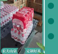 山东纯净水  瓶装水定制  品牌定制水 农夫山泉水 支持定制  品质保证