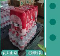 聊城 农夫山泉定制水  瓶装水贴牌加工 酒店宣传用水