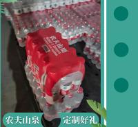 纯净水生产厂家 瓶装水定制化 品牌定制水 聊城广告定制水  厂家直供