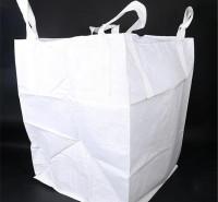 德茂吨袋    吨包袋    吨包出售