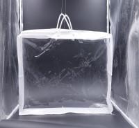 潍坊PVC家纺包装袋  家纺袋  PVC家纺袋厂家