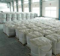 集装箱包  吨袋   吨包袋厂家