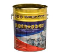 鑫盛达25升铁桶    多用途25升铁桶常年优惠多多