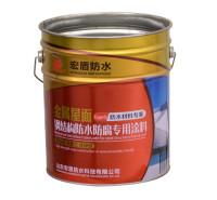 山东甲壳素专用铁桶     长期批发甲壳素专用铁桶价格实惠