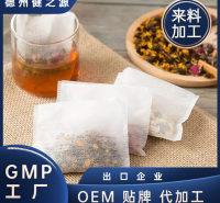 代用茶代加工厂家 袋泡茶OEM 速溶茶贴牌 养生茶加工定制