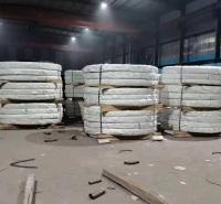 厂家预应力混凝土钢材 长期现货供应螺纹钢厂家