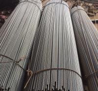 pc钢棒厂家批发价格 大量生产预应力混凝土钢材厂家