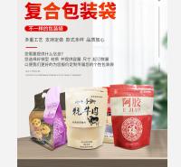 供应熟食真空袋  牛羊肉包装袋生产厂家  耐121度高温塑料袋