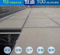 江苏泰州钢骨架轻型板厂家订制 8公分钢骨架轻型屋面板
