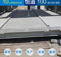 供应钢骨架楼层板 网架板发泡水泥板价格