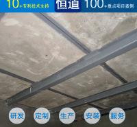 安徽钢骨架轻型板 钢骨架屋面板运输安装一体化