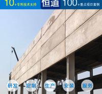 河南钢骨架轻型板厂家信誉好 屋面板09CJ20质量佳