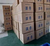 天津厂家直供便携式宝宝湿巾     便携式宝宝湿巾供应商