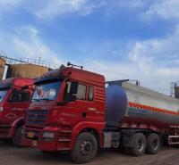 山东青州冶金工业氨水厂家价格 冶金工业氨水价格优惠