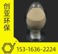 现货磷化级碳酸锰 锰含量44%