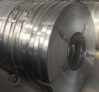冷轧带钢制造厂家 带钢规格齐全品牌