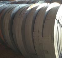 冷轧带钢厂家直销型号齐全带钢厂 热轧带钢供应商