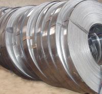 酸洗带钢工艺价格优惠 酸洗带钢厂家质量好价格好