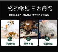湖北宠物罐头   狗狗零食  狗狗粮食
