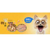 枣庄猫零食  成幼猫食粮  猫罐头报价