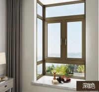 100系统门窗  窗纱一体门窗  120系统门窗厂家