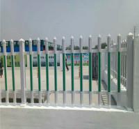 PVC草坪护栏  PVC护栏  塑料护栏加工