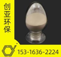 供应 碳酸锰 工业级 25KG起订 量大优惠