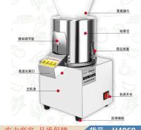 慧采盆式菜馅机 电动绞菜馅机 小型刹菜机货号H4969